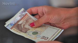 17 фирми във Видин дължат над 140 хил. лв. за заплати