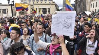 Масови демонстрации и национална стачка белязаха седмия ден от протестите в Колумбия
