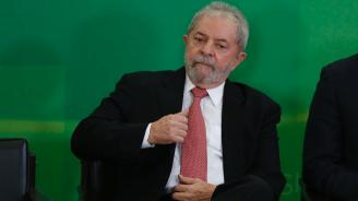 Бразилски съд отхвърли жалба на бившия президент Лула да Силва и увеличи присъдата му с четири години