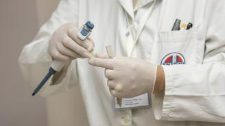 Безплатни прегледи на щитовидна жлеза във Военна болница-Плевен