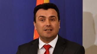 Зоран Заев: Приятелството ни с България и Гърция зарази Балканите