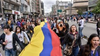 Колумбийските протестиращи обявиха, че на 4 декември ще има нови общонационални демонстрации