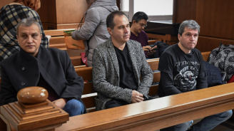 СГС гледа делото за регистрация на партията на Слави Трифонов