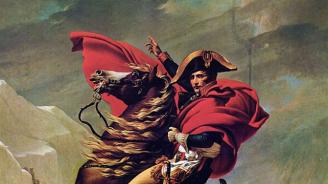 Ботуши на Наполеон бяха продадени за над 117 000 евро