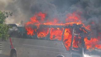 Автобус с 51 пътници се запали край бургаското село Маринка, няма пострадали