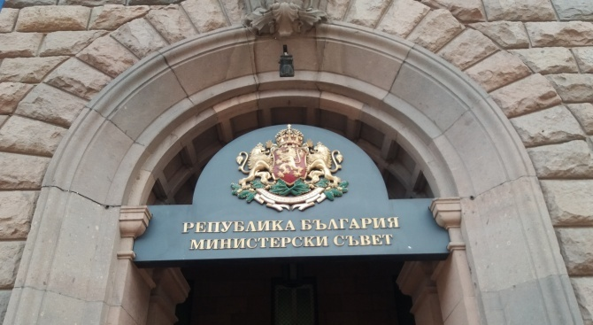 Всички смени на министри в кабинета ''Борисов'' 3