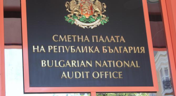 Сметната палата чака още само 3 дни от партиите отчет за предизборната им кампания