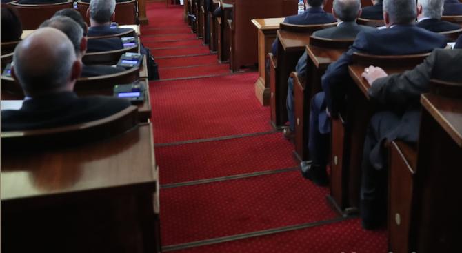 Парламентът прие окончателно бюджета на съдебната власт за догодина