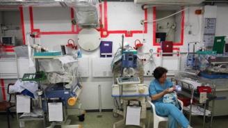 """Нов кувьоз получи болницата в Омуртаг от кампанията """"Капачки за бъдеще"""""""