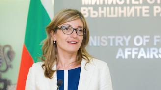 Захариева ще участва на срещата на върха на НАТО в Лондон