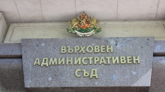 """ВАС нареди да се спре контролът по спазване на забраната за движение на МПС в местността """"Салтанат"""" във Варна"""