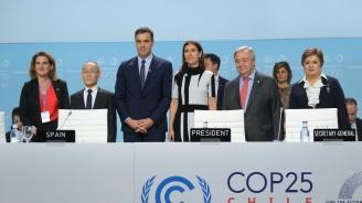 Световни лидери обещаха зелена революция на форума на ООН за климата