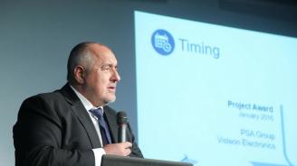 Борисов за ниските заплати: Сами сме си виновни, но наваксваме