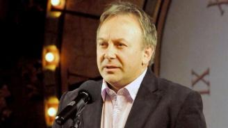 Асен Аврамов: Отново за културата