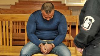 Доживотен затвор за Мюрсел, убил приятелката си