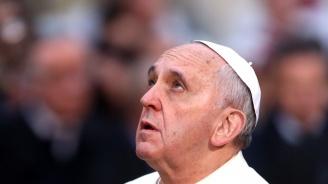Папата: Светът е изправен пред едно от най-големите предизвикателства към цивилизацията