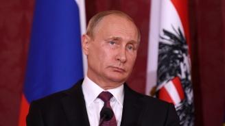 """Путин: България умишлено протака продължението на """"Турски поток"""""""