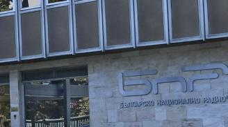 Приключва приемът на документи за нов шеф на БНР