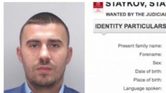 Синът на Миню Стайков арестуван в София