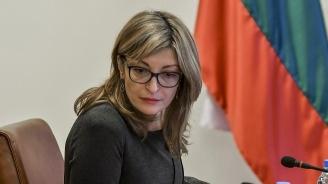 Eкатерина Захариева изпрати съболезнователна телеграма до външния министър на Украйна