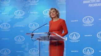 Говорителят на руското МВнР: Предприехме ответната стъпка в момента, в който беше готова