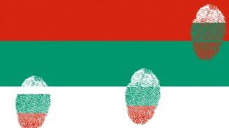 Имало едно време една България, лека ѝ пръст