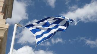 Гръцки министър подаде оставка - излъгал, че има диплома