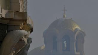 Завишени нива на фини прахови частици във въздуха над София