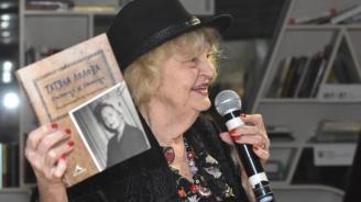 """Татяна ЛОЛОВА пред """"Новини.бг"""": За мен Стоянка Мутафова ще е жива докато дишам"""
