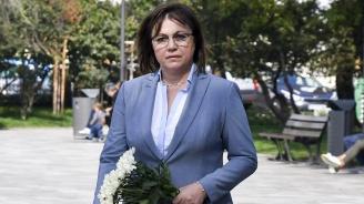 Нинова: Напусна ни една от най-ярките личности, творец с мисия и човеколюбие - Стоянка Мутафова