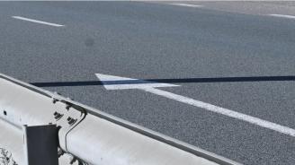 """На 7 и 8 декември шофьорите да се движат с повишено внимание при изхода на София на магистрала """"Тракия"""""""