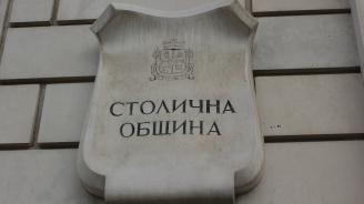 Промени в движението във връзка с поклонението на Стоянка Мутафова