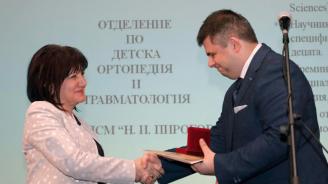 """Цвета Караянчева връчи отличията в категорията """"Млад лекар"""""""