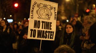 """Протест в Мадрид: """"Политици, Земята умира"""""""