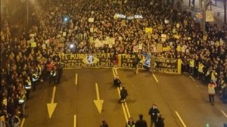 """Около 500 000 души излязоха на """"Поход за климата"""" в Мадрид"""