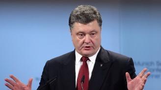 Порошенко предложи Украйна да изгради стена на границата с Русия