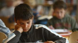 В Кюстендил обучават допълнително ромчета на български език