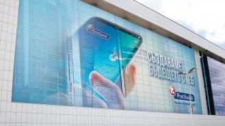 Пощенска банка с отличие за иновации от European Business Awards 2019