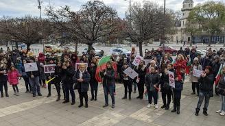 Родители отново на протест във Варна срещу стратегията за детето