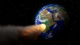 Опасен астероид, преминал край Земята, може отново да дойде