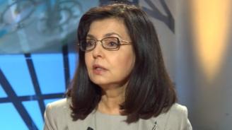 Меглена Кунева: Върховенството на закона става основна политика на ЕС