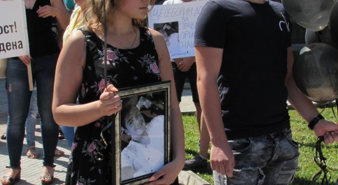 Близки на убития Алекс от Бяла: Три години е подигравка