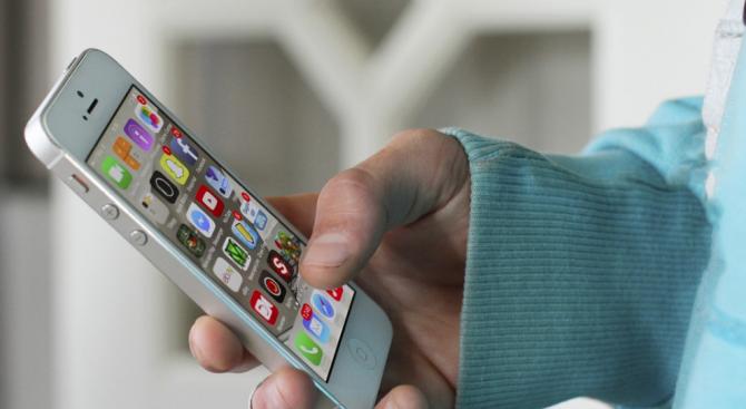 Нова измама с мобилно приложение