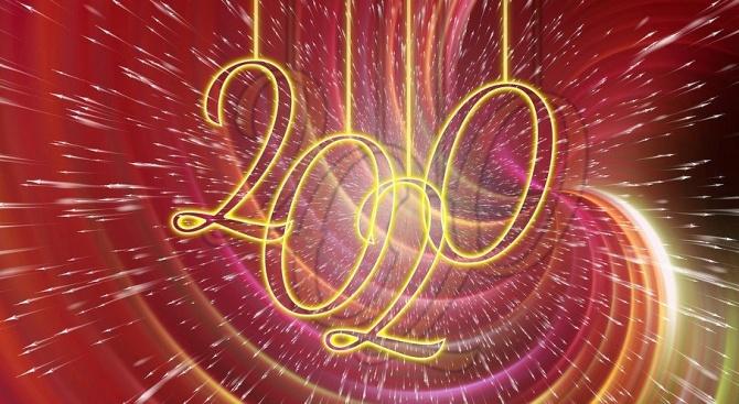 Ясновидката Гюкчен в прогнозата си за 2020 г.: Настъпва годината на хората!