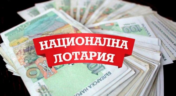 Горанов разпореди проверка на комисията по хазарта за несъбрани 250 млн. лева
