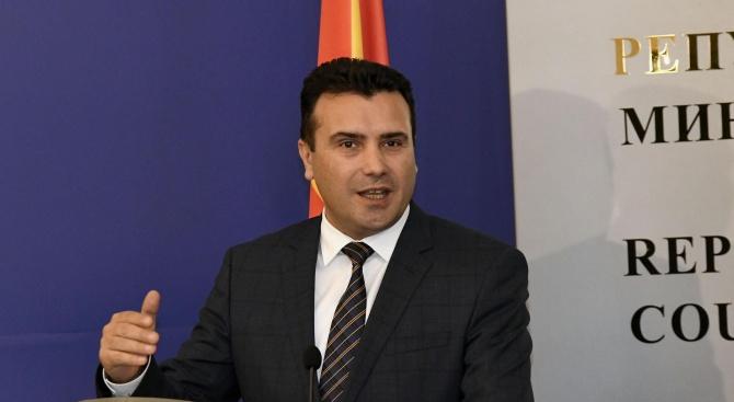 Зоран Заев за българите: Ако са европейци, ще признаят македонския език