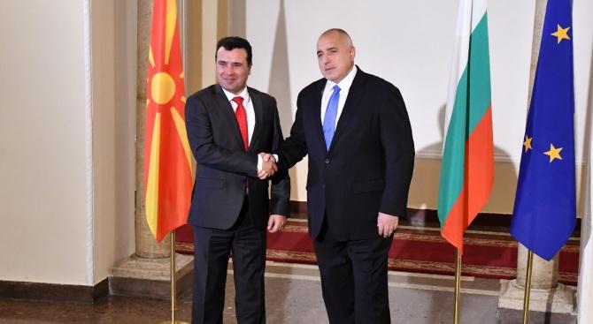 Заев се среща с Борисов за съществуването на македонския език
