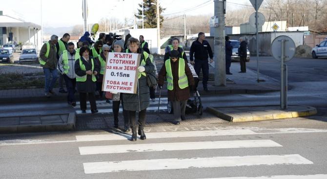 """Протестиращи на столичния булевард """"Ломско шосе"""": Общината ни ограбва"""