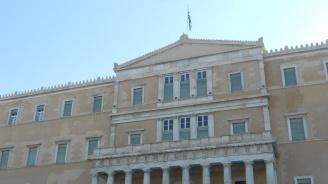 Гърция ще започне да изолира Турция