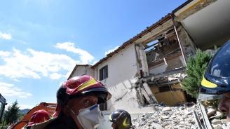Земетресение с магнитуд 4,5 разтърси Централна Италия